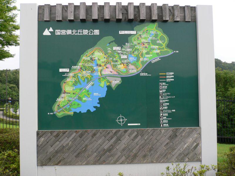写真:公園の全体図が描かれた案内板