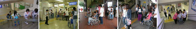 写真:擬似体験をしながら駅のUDの状況を調べる学生たち