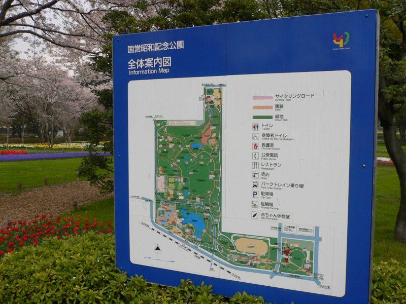 写真:公園の全体案内図が書かれた大きな看板