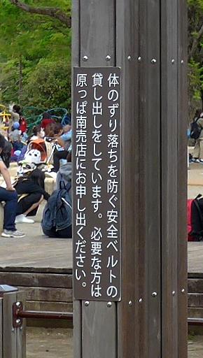 写真:支柱と似た色の新しい看板