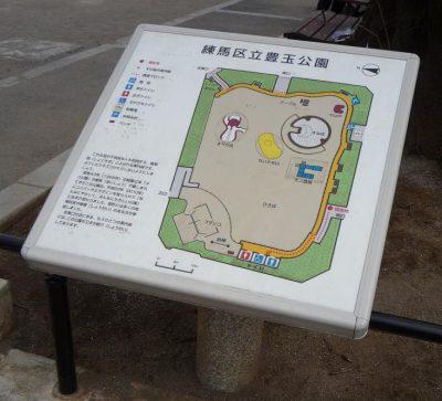 写真:入り口の触知図